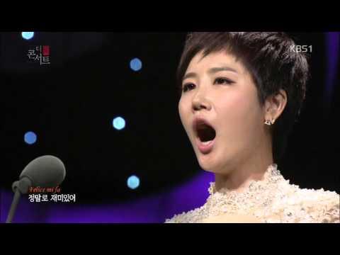 Hyesang Park - G.Puccini 'Quando men vo soletta' from Opera - La La Bohème