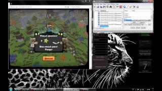 Взлом игры Кубезумие2 на деньги и уровень
