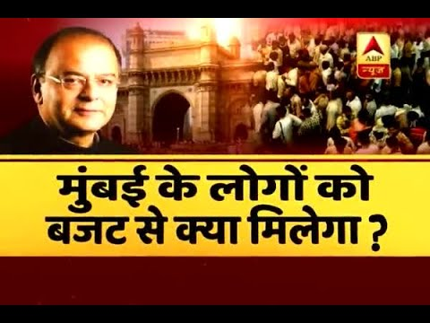 Jan Man Dhan: Know the people's expectation from economic capital Mumbai