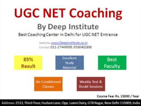 FUNCTIONS UGC NET ,MATHEMATICAL SCIENCES OBJECTIVE ...