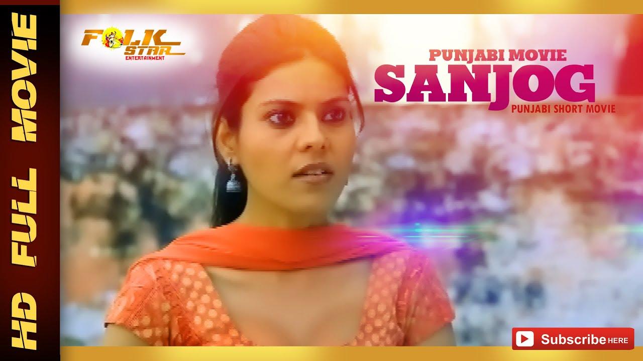 Punjabi Short Movie - Sanjog  Short Movies 2015 -2829
