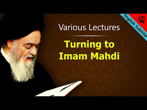 Turning to Imam Mahdi (a) - Grand Ayatollah Sayed Mohammad Shirazi