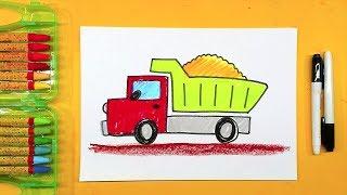 Как нарисовать МАШИНУ - ГРУЗОВИК учимся рисовать с детьми