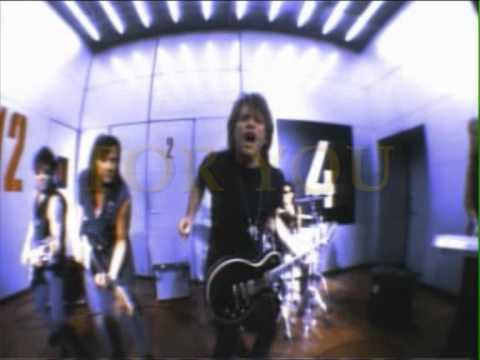 Bon Jovi - Save a Prayer (lyrics)