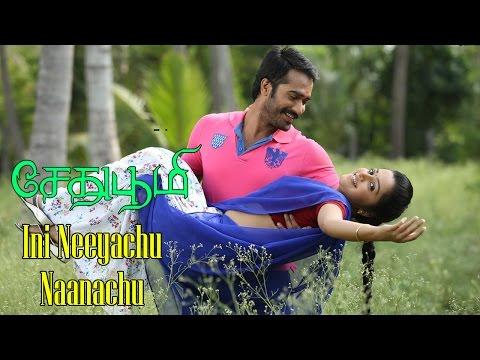 Ini Neeyachu Naanachu Song Teaser | Sethuboomi | V.T.Bharathi ,V.T.Monish