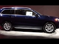 2017 Mercedes-Benz GLS Walk-Around Rockville Centre, Nassau, Long Island, New York, Queens, NY HA949