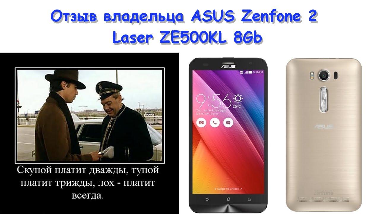 ASUS Zenfone 2 ZE500KL Hands On [english] - YouTube
