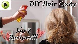 DIY Hair Spray