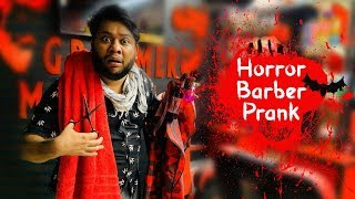 | Horror Barber Prank | By Nadir Ali in | P4 Pakao | 2019