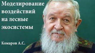 Komarov, Lecture # 7
