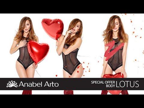 ????????? ??????????? ??????? | Anabel Arto