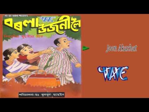 Joon Akashat || Md Bulbul Hussain || New Assamese Song 2015 || Barala Ujani Loi
