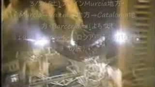 旅6.スペイン・バルセロナへ.7再編2007.5.10.長編.31分アンディ カフミン温チーズTVショー