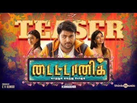 Titanic Tamil Movie Teaser | Kalaiarasan, Anandi | Nivas K Prasanna | N Janakiraman | Kollywood