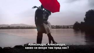 """Александра - """"Москва не вярва на сълзи"""" - с БГ субтитри"""