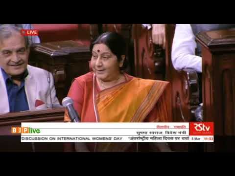 EAM Smt. Sushma Swaraj's statement on 'Discussion on International Womens' Day' in Rajya Sabha.