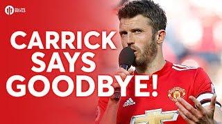 CARRICK SAYS GOODBYE! Manchester United 1-0 Watford