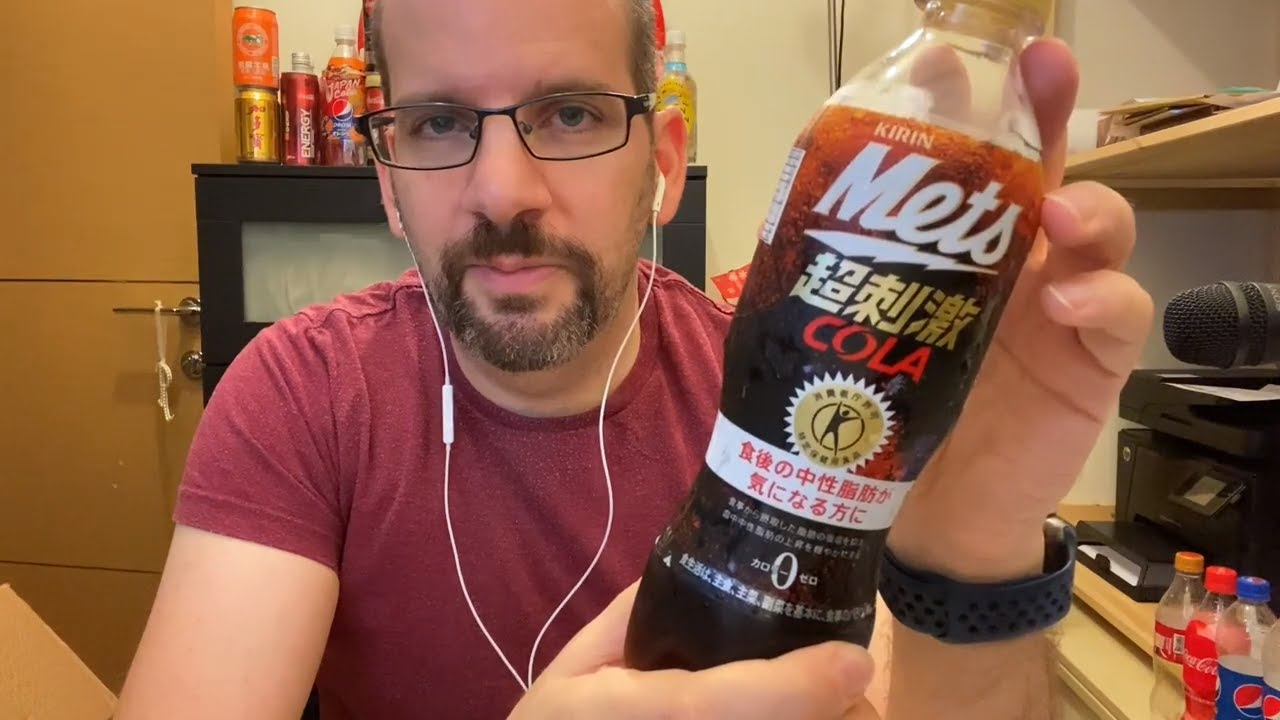 Mets Cola Super Stimulating   Japanese Diet Soda Review   Obscure Cola