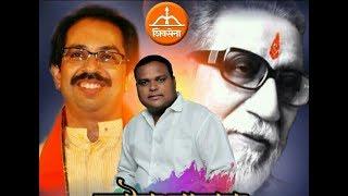 Shivsena virar shahar pramukha - Manish vaidya. Congratulations from Jivdani road vibhag.