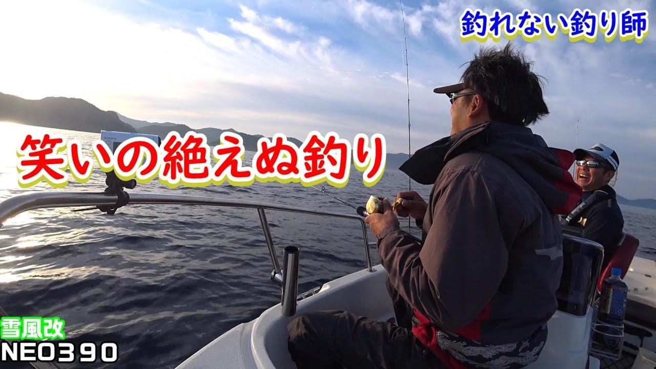 釣れない釣り師さんと落とし込み釣りに挑戦