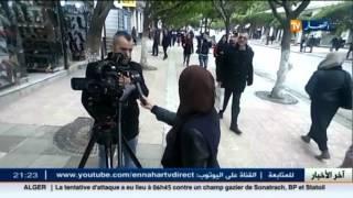 #حصريا جزائريون : لباس الفتيات