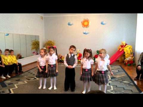 Детский садик №237 открытый урок валеологии.