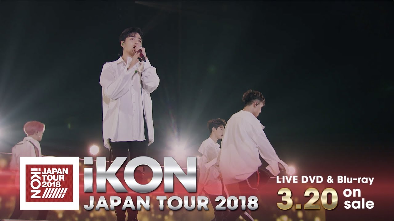 iKON - LOVE SCENARIO from iKON JAPAN TOUR 2018