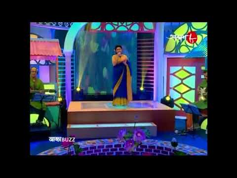 ekta gaan likho amar jonyo_Pratima Bandyopadhyay_cover_Debjani Bhattacharjee_akash aath addabaz
