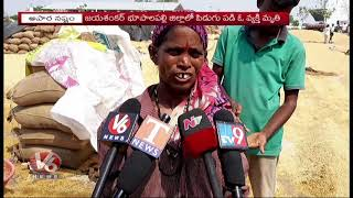 Telangana Farmers In Concern With Crop Loss Due To Sudden Rain…