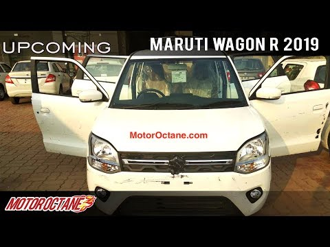 Maruti Wagon R 2019 Images LEAKED | Hindi | MotorOctane