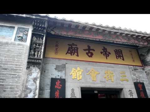 Kuan Tai Temple, Macau ( 關帝, 澳門)