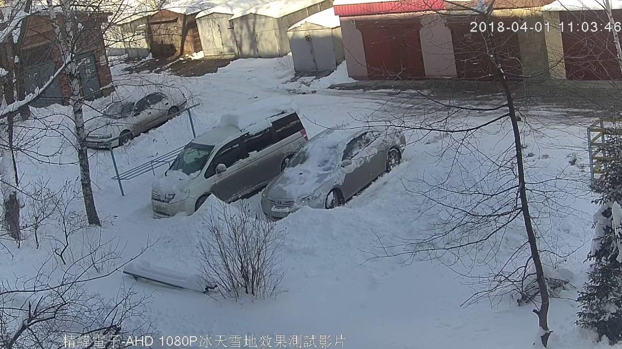[精緯電子-監視攝影機]AHD兩百萬畫素俄羅斯莫斯科冰天雪地效果測試影片 支援1080P解析度 - YouTube