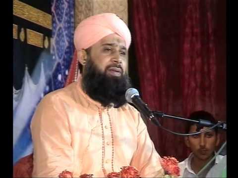 Starting ALLAH Ki Sarta Ba Qadam  | Bulbul E Madina Hazrat Owais Raza Qadri Sb