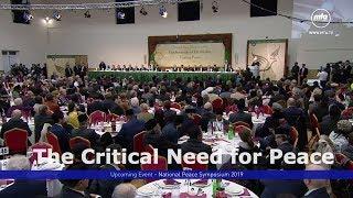 Upcoming Event - Peace Symposium 2019