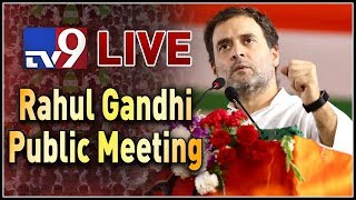 Rahul Gandhi Public Meeting LIVE || Wanaparthy - TV9