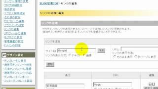 http://freeweblog.news-site.net/p18-3/no3.html 使用方法 1、 ブログ...