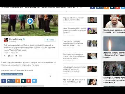 Веселые новости Россия 4,05,17, человека сделали инвалидом и высмеяли, русские духовные скрепы