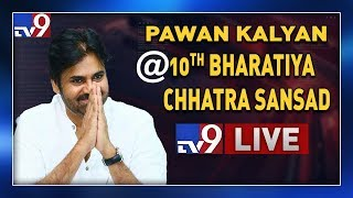 JanaSena Pawan Kalyan at 10th Bharatiya Chhatra Sansad LIVE  | Indian Student Parliament