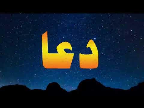 Live Ubqari ||