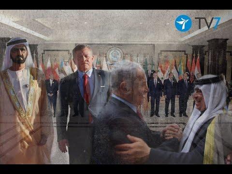 Jerusalem Studio: Israel and moderate Arab countries: enemies or strategic partners?