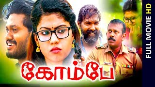 Tamil full  2018 movie | Romantic | Thriller  | Kombay [ HD ]  | Ft: Charles Arun, Theertha