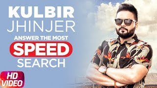 Kulbir Jhinjer   The Most Search Speed Questions   Speed Records