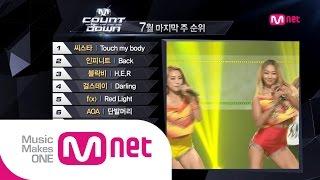mnet 엠카운트다운 ep387 top10 of the week m countdown140731