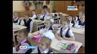 Анонс: Игровые уроки помогают первоклассникам привыкнуть к школе