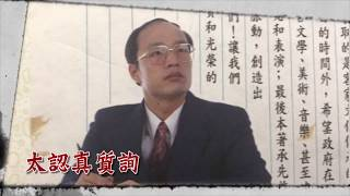 2019.05.18中天新聞台《台灣大搜索》預告 「北台會」、「公道問政會」背後秘辛
