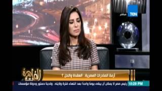 محمد محسن نائب رئيس الجمعية المصرية للتمويل يكشف عن محركات لنموالإقتصادي لنهوض بإقتصاد مصر