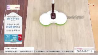 [홈앤쇼핑] 아너스물걸레청소기