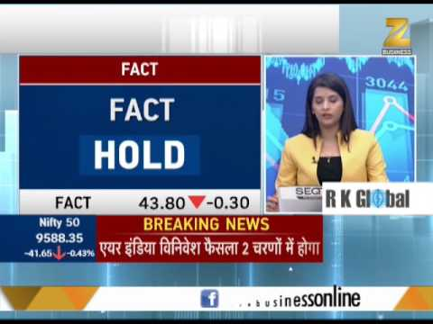 Midcap Bazaar: Exit from Global Offshore while hold FACT, DH