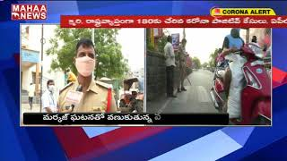 Police Protection Will Be Allotted For Quarantine People : Warangal CI
