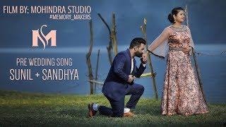 Love You Oye pre wedding song Sunil Sandhya Mohindra Studio memory makers